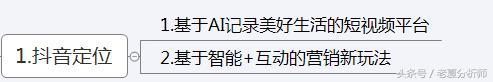yunying1-1537312637